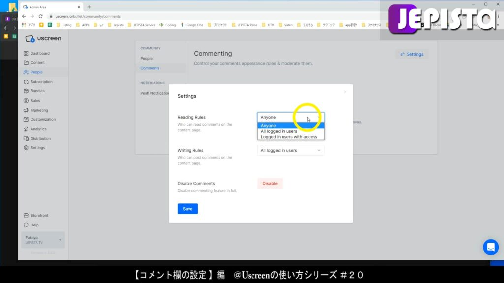 Reading Rulesには「Anyone」と「All logged in users」、「Logged in users with access」がある