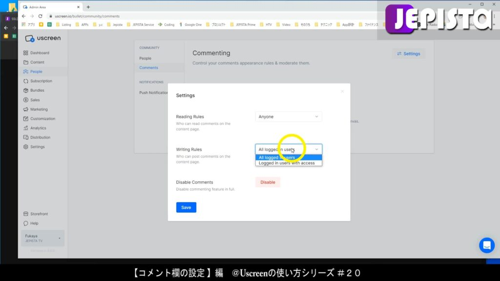 Writting Rulesには「All logged in users」と「Logged in users with access」がある